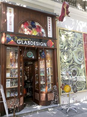 Bayouni's Glasdesign Front